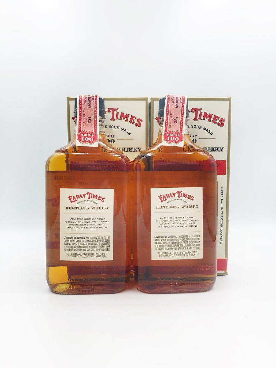 [古酒 オールドボトル] アーリータイムズ 150周年記念ボトル 375ml 50% 2本