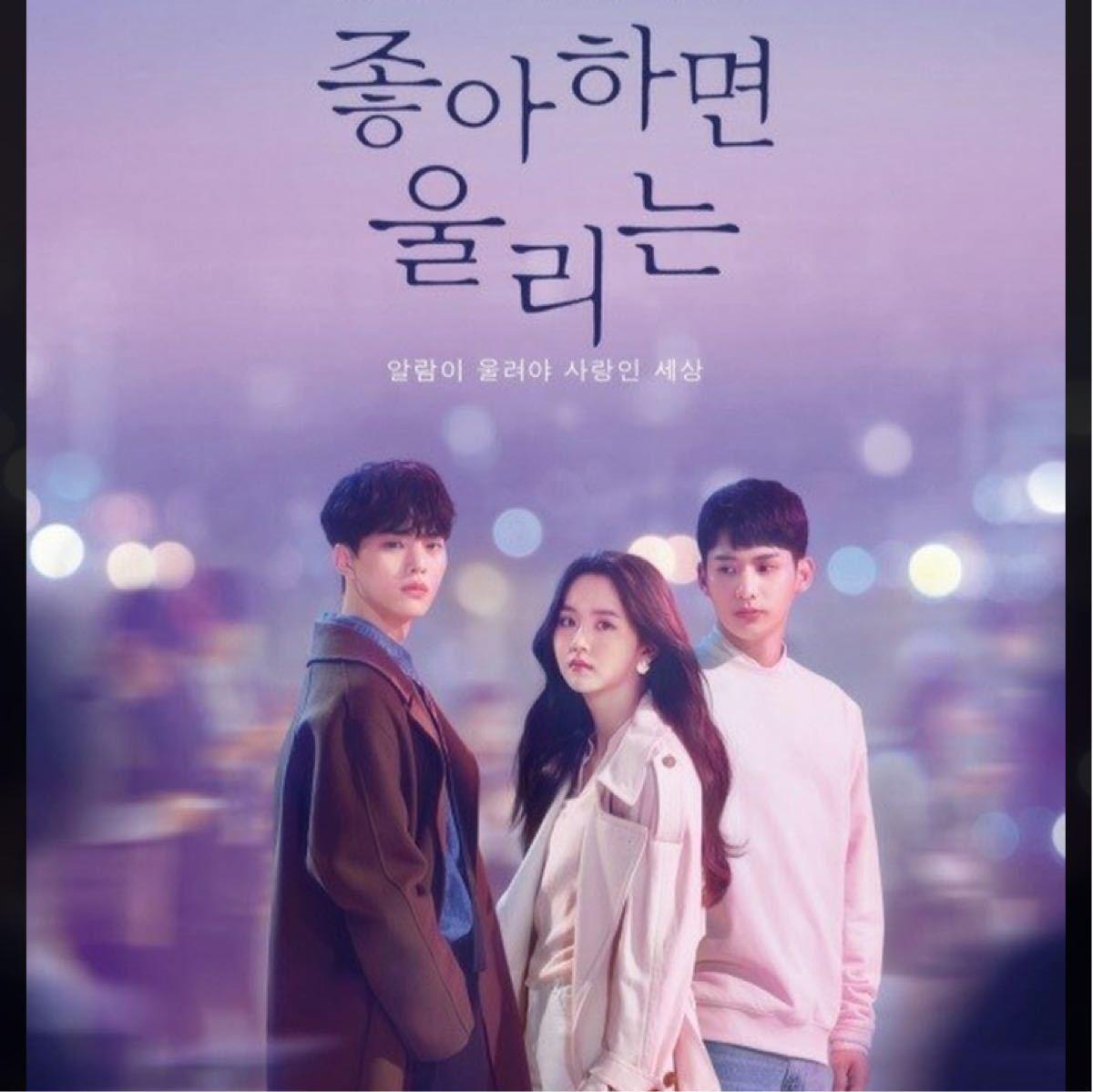 韓国ドラマ  恋するアプリ  シーズン1&シーズン2【Blu-ray】