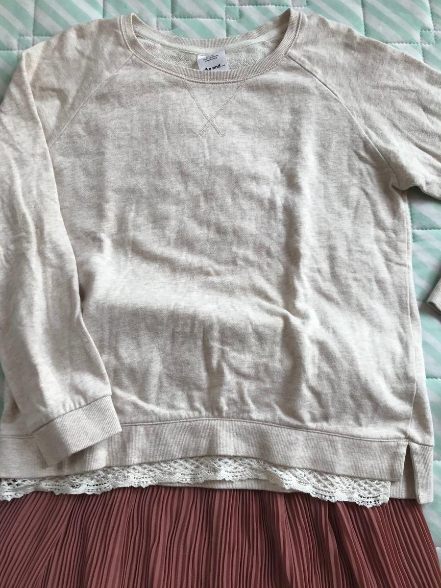 niko and... 元気印♪長袖カットソー 長袖Tシャツ 薄手トレーナー フリーサイズ ベージュ系カラー