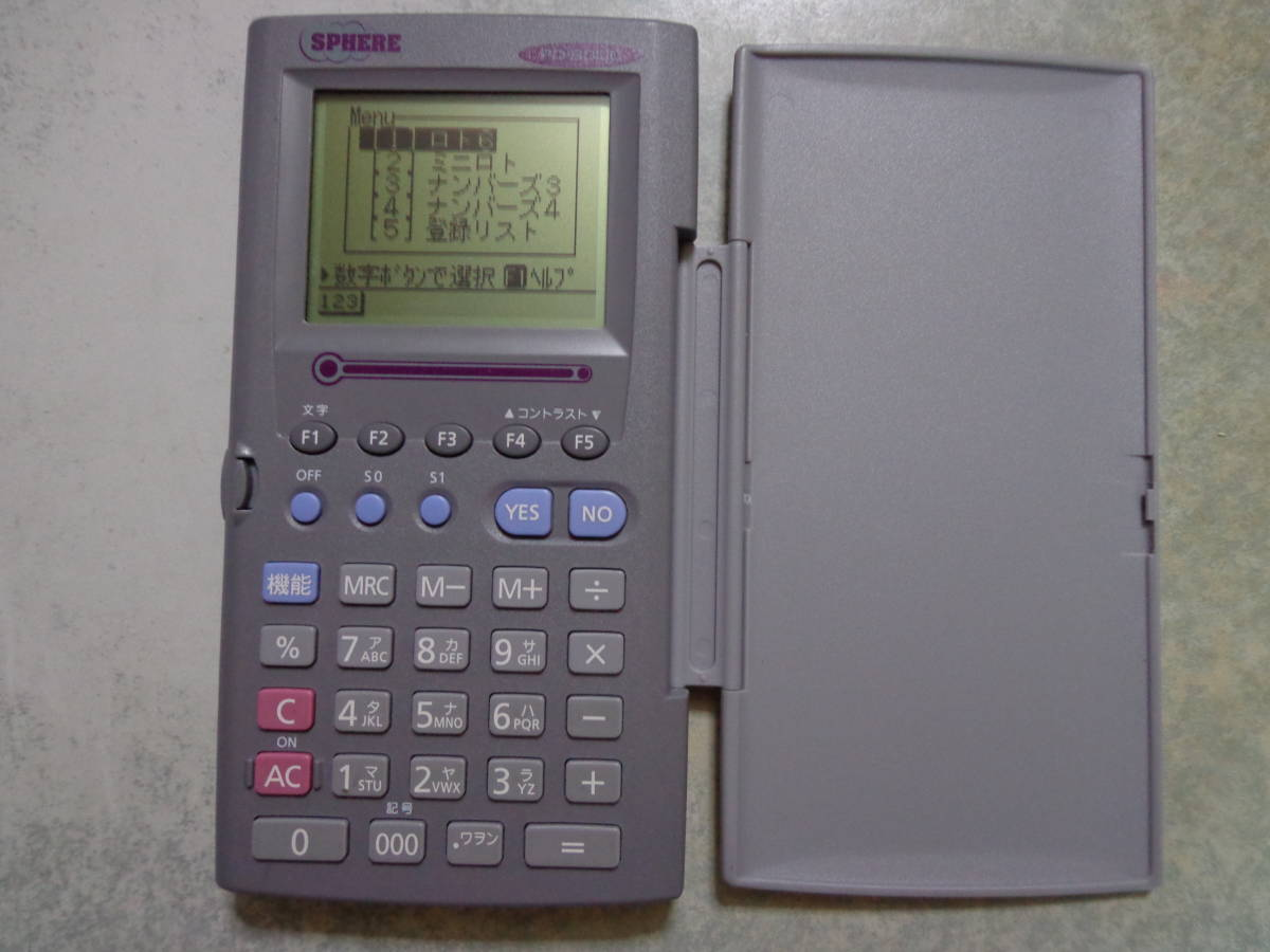 カシオ ポケットコンピューター ポケコン CASIO PD-8000 プログラム電卓 _画像1