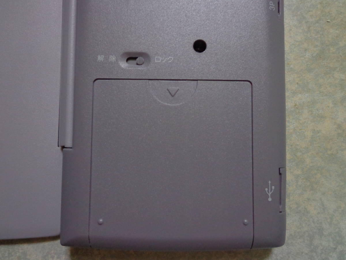 カシオ ポケットコンピューター ポケコン CASIO PD-8000 プログラム電卓 _画像4
