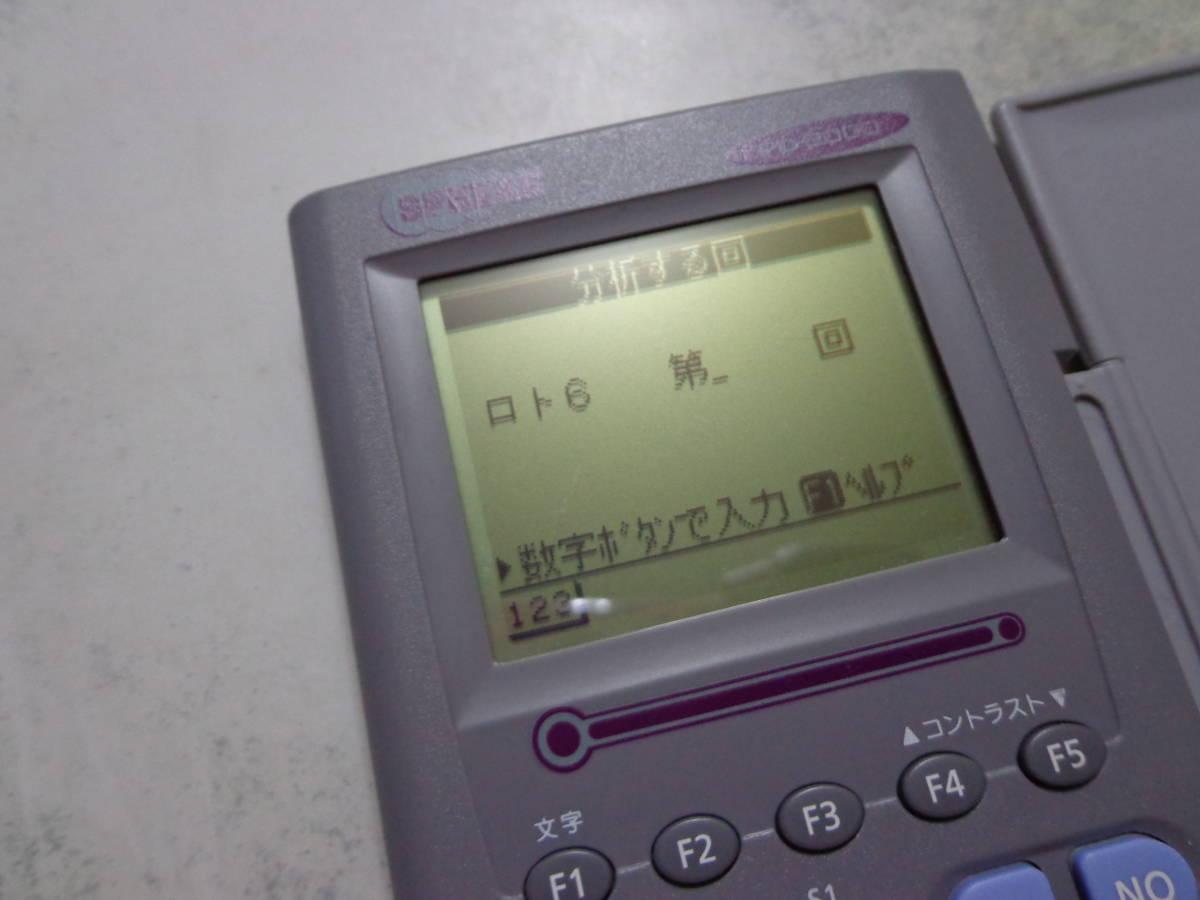 カシオ ポケットコンピューター ポケコン CASIO PD-8000 プログラム電卓 _画像8