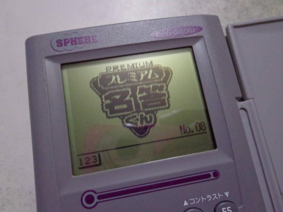 カシオ ポケットコンピューター ポケコン CASIO PD-8000 プログラム電卓 _画像7