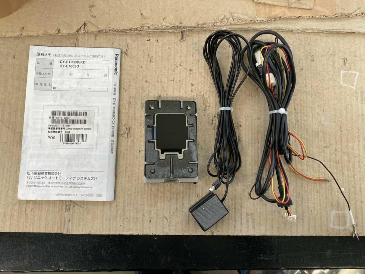ETC車載器 パナソニック CY-ET900D R3031904_画像2