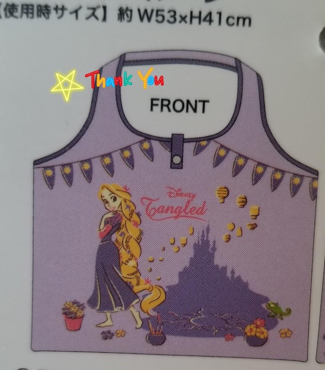 ディズニー プリンセス ラプンツェル エコバッグ トートバッグ 折り畳みエコバッグ