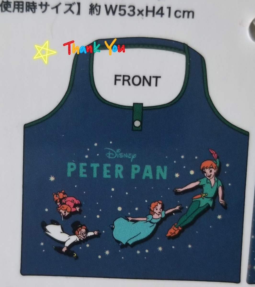 ディズニー ピーターパン エコバッグ 折り畳みエコバッグ トートバッグ