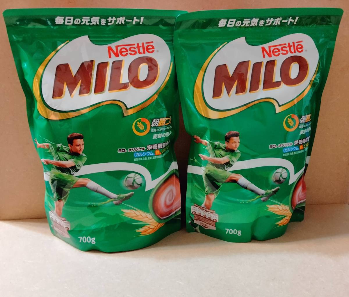 【送料無料】ネスレ ミロ / Nestle MILO 大容量700g x 2袋 2022年7月
