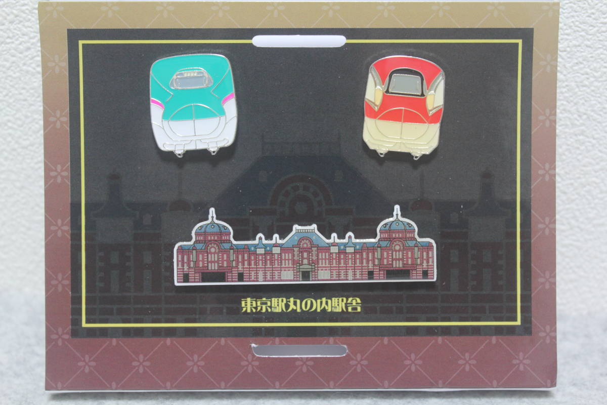 未使用 東京駅 100周年記念 ピンズセット ピンズ3個入り ピンバッジ ピンバッチ