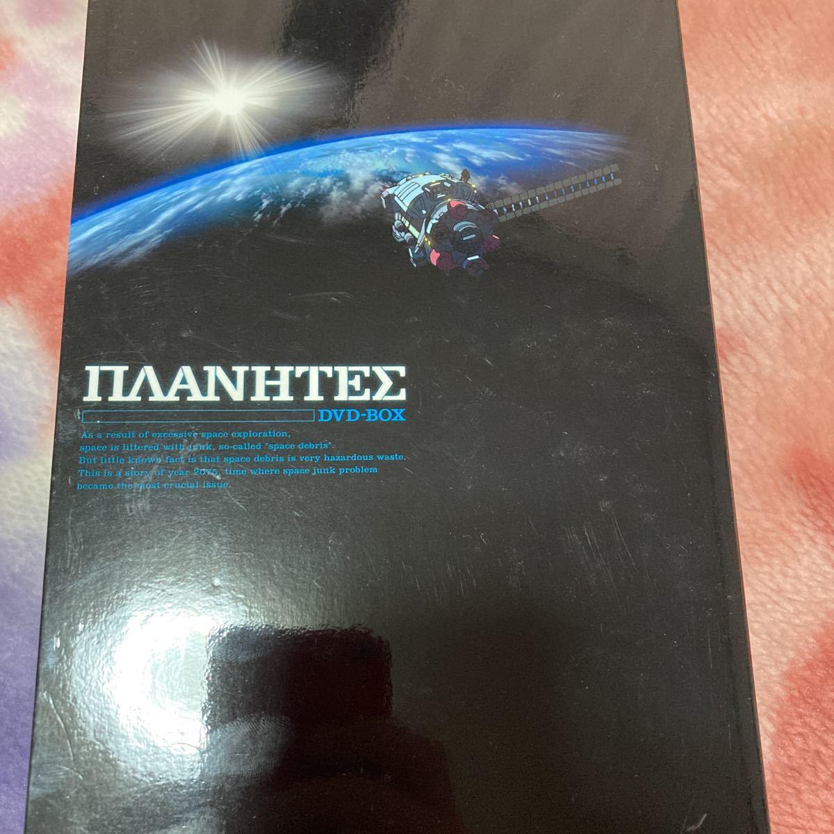 DVD EMOTION the Best プラネテス 未使用に近いDVD-BOX 正規品