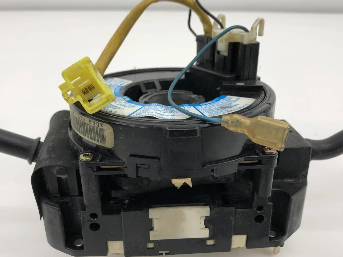 _b56627 ダイハツ MAX RS マックス LA-L952S コンビネーションスイッチ レバー ライト ディマー ワイパー スパイラルケーブル 未展開 L950S_画像4
