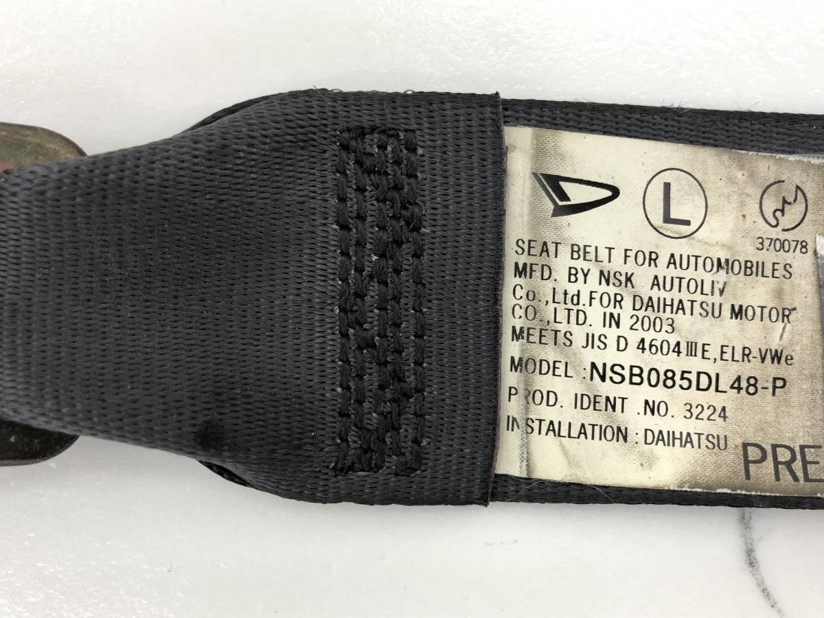 _b56627 ダイハツ MAX RS マックス LA-L952S シートベルト キャッチ 受け バックル セット 左 助手席側 F/LH FAS1 L950S L960S L962S_画像6