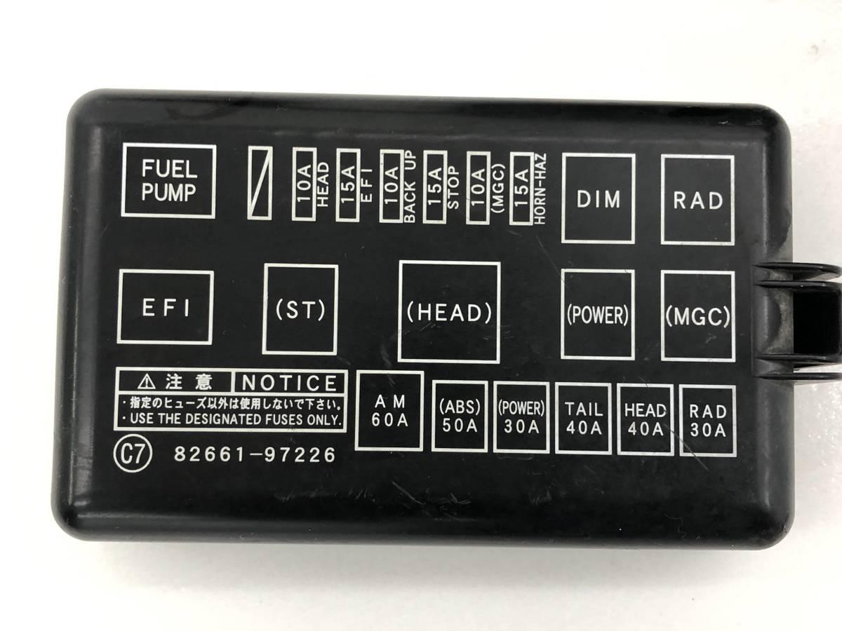 _b56627 ダイハツ MAX RS マックス LA-L952S ヒューズボックス エンジンルーム側_画像3
