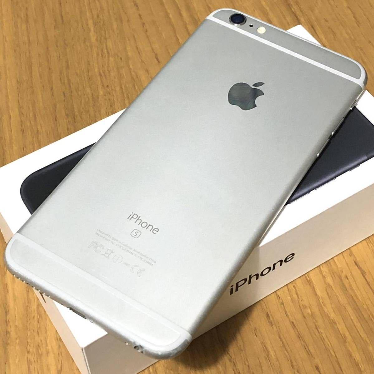 緊急入荷|速達発送可|おまけ付き|動作確認済|Apple|iPhone 6s Plus 64gb|中古品|国内版SIMフリー|安価|格安SIM利用可|早い者勝ち