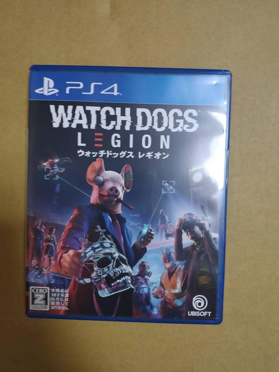 PS4 ウォッチドッグス レギオン 即決有 送料込み