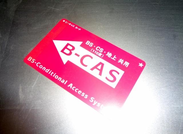 HITACHI 日立 AVC-H8X デジタルテレビAVCステーション TVチューナー リモコン C-RL1 付_画像5