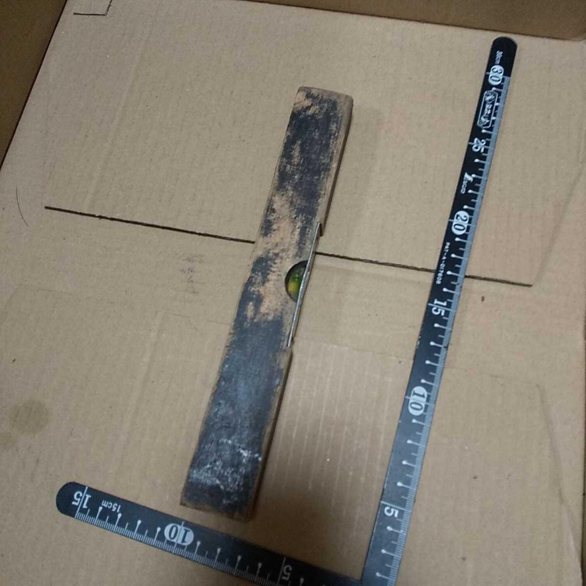 大工道具 アンティーク 水平器 ジャンク 昭和 レトロ 古い コレクション 古道具 送料無料_画像1
