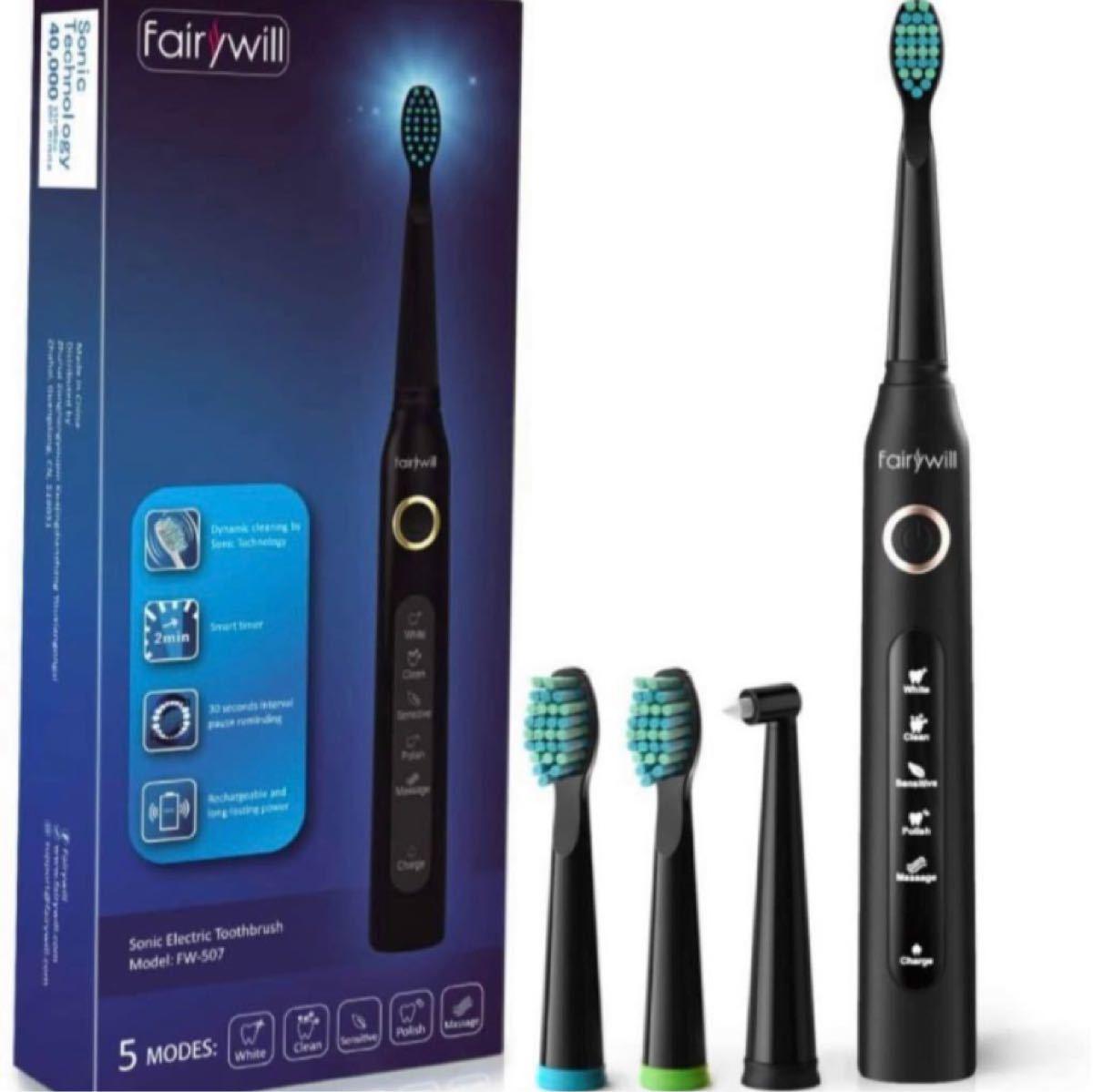 電動歯ブラシ 音波歯ブラシ 充電式 IPX7防水 USB充電 替えブラシ3本 すきま磨きブラシ付き