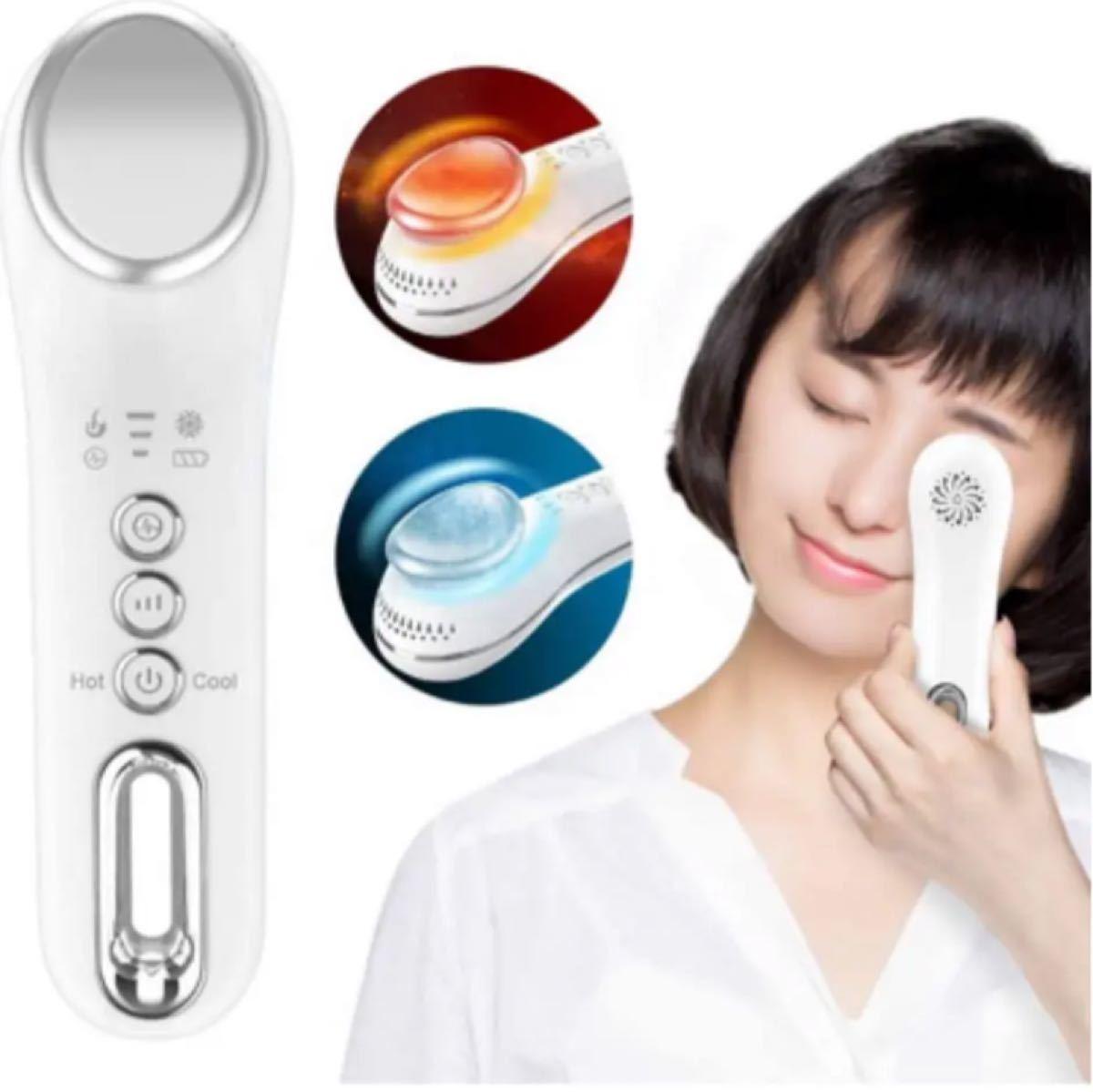 【温冷ケア】目元マッサージャー アイマッサージャー 温度調節 目元ヒーター USB充電式 振動 エステ 美顔器