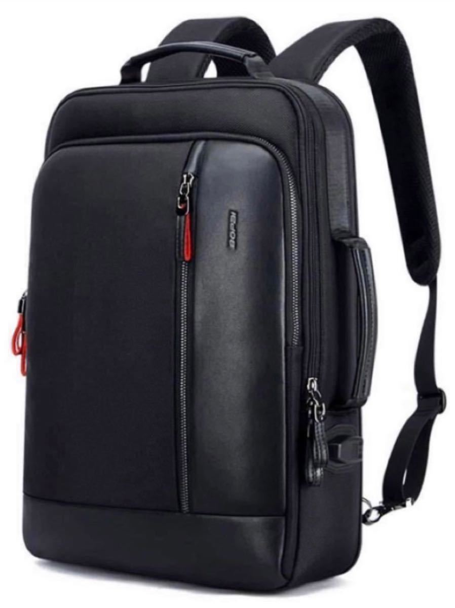 リュック メンズ 2way 大容量 容量追加ビジネスリュック 防水USB充電ポート搭載 通勤通学 15.6インチパソコン対応