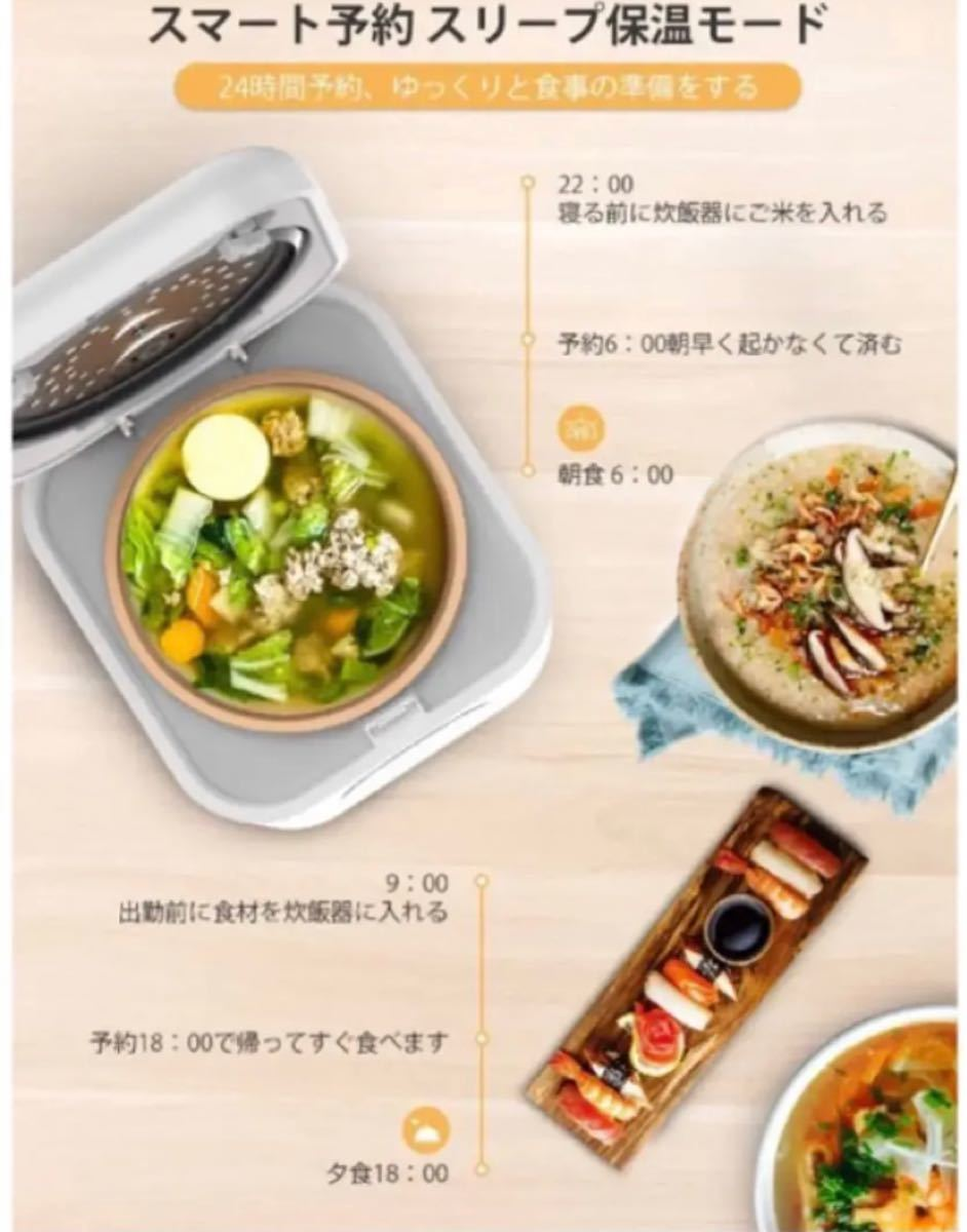 多機能炊飯器 4合 8種類の調理メニュー タッチセンサー式スイッチ 一人暮らし軽量家庭用煮る ヨーグルト12時間保温 24時間予約
