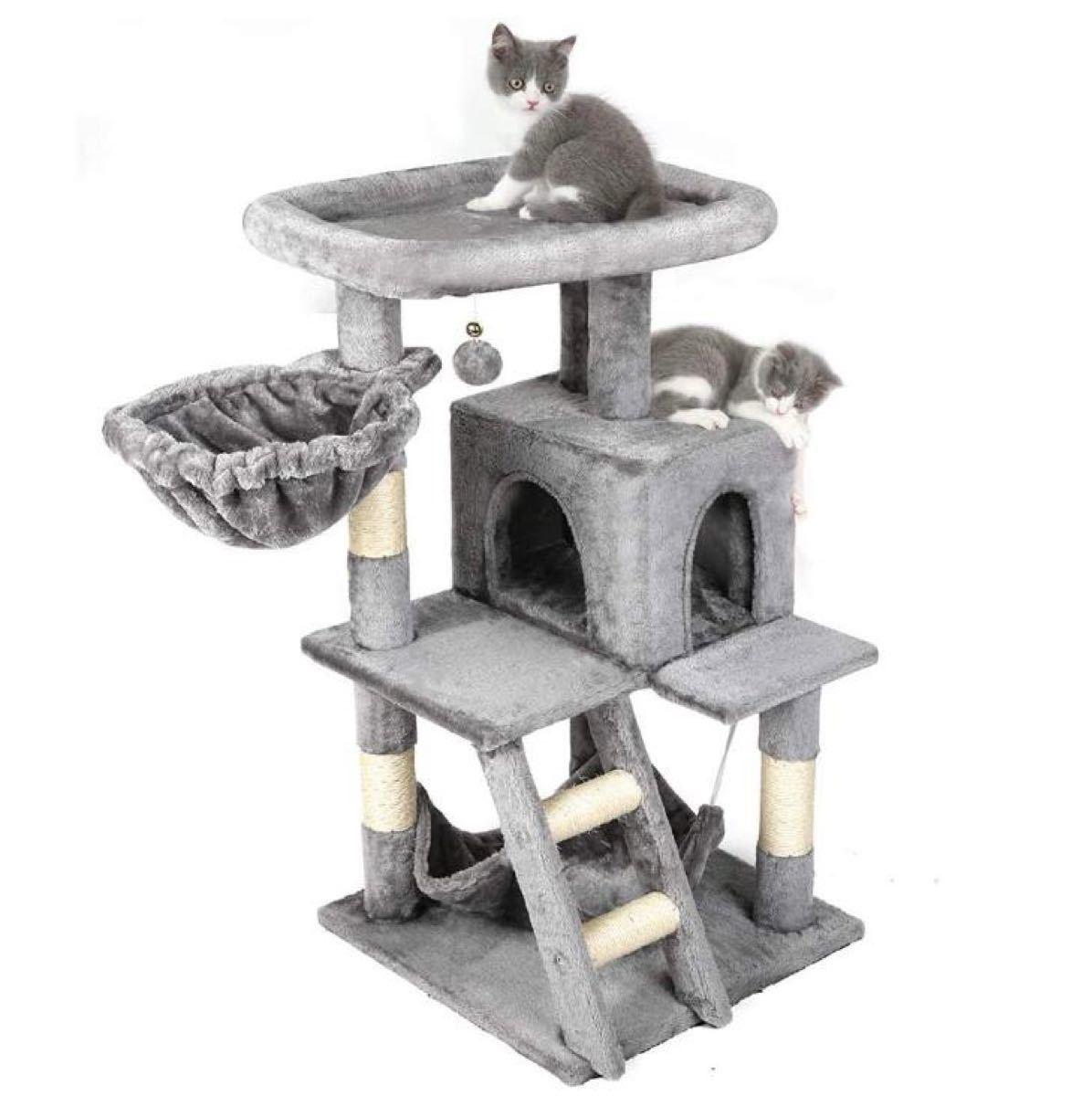 キャットタワー 多頭飼い猫タワー 遊び場 天然サイザル麻紐 ハンモック 階段