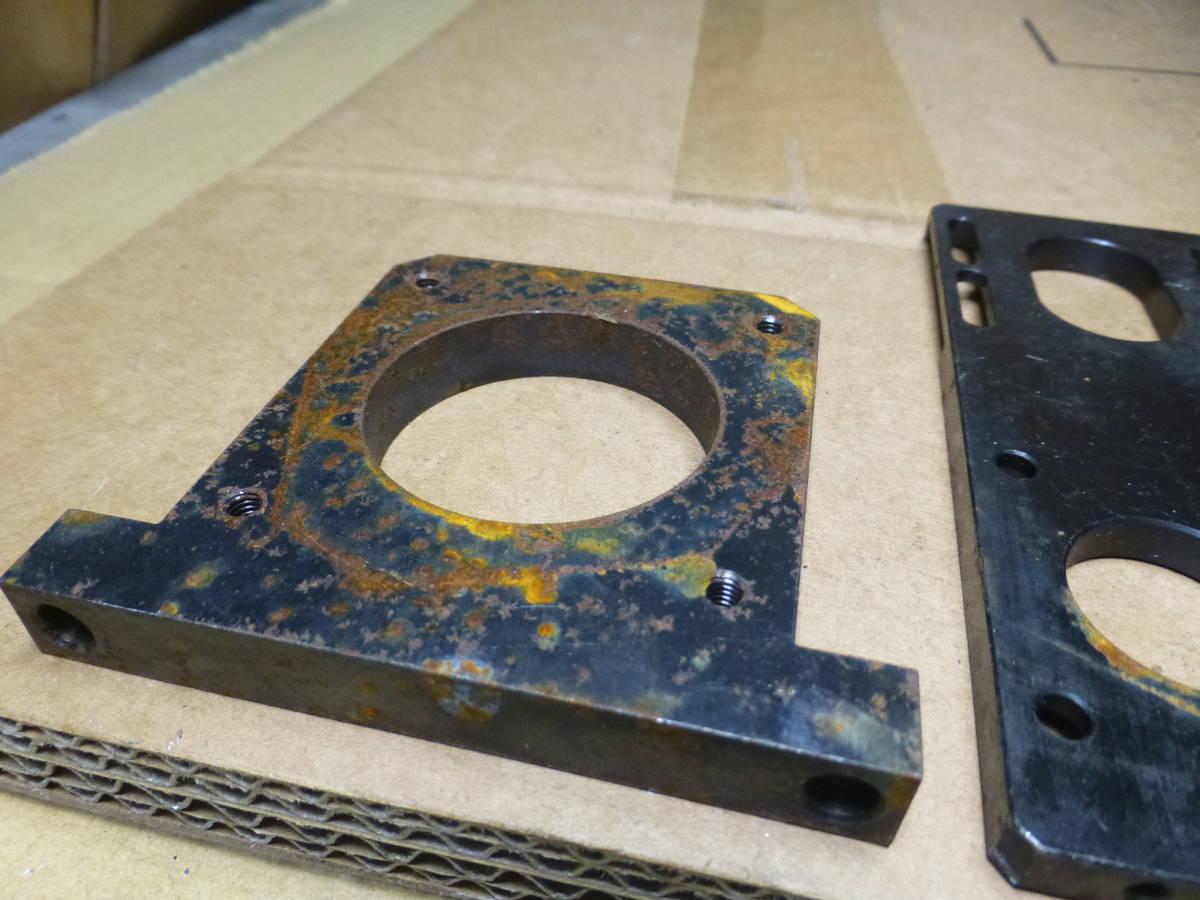 鉄 板材 3枚_画像5