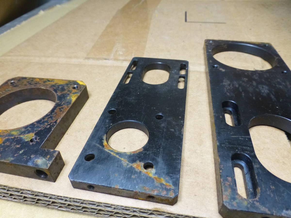 鉄 板材 3枚_画像6