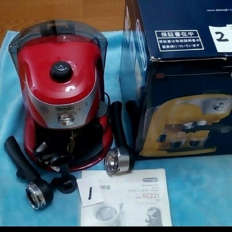 デロンギ 5種類、 単品出品 8000円 。 エスプレッソカプチーノメーカー EC 221、  ほとんど新品