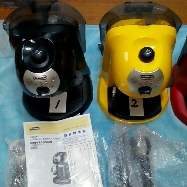 デロンギ エスプレッソカプチーノ 3種 単品6500円。 まとめ出品も、します