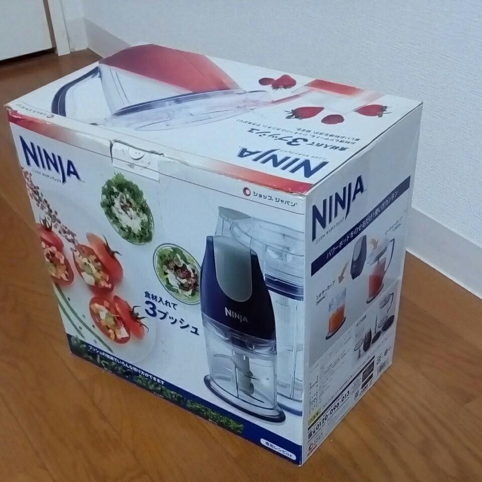 Ninja キッチン プレップ  3プッシュ 。スムージー、 食材下処理 の必需品です