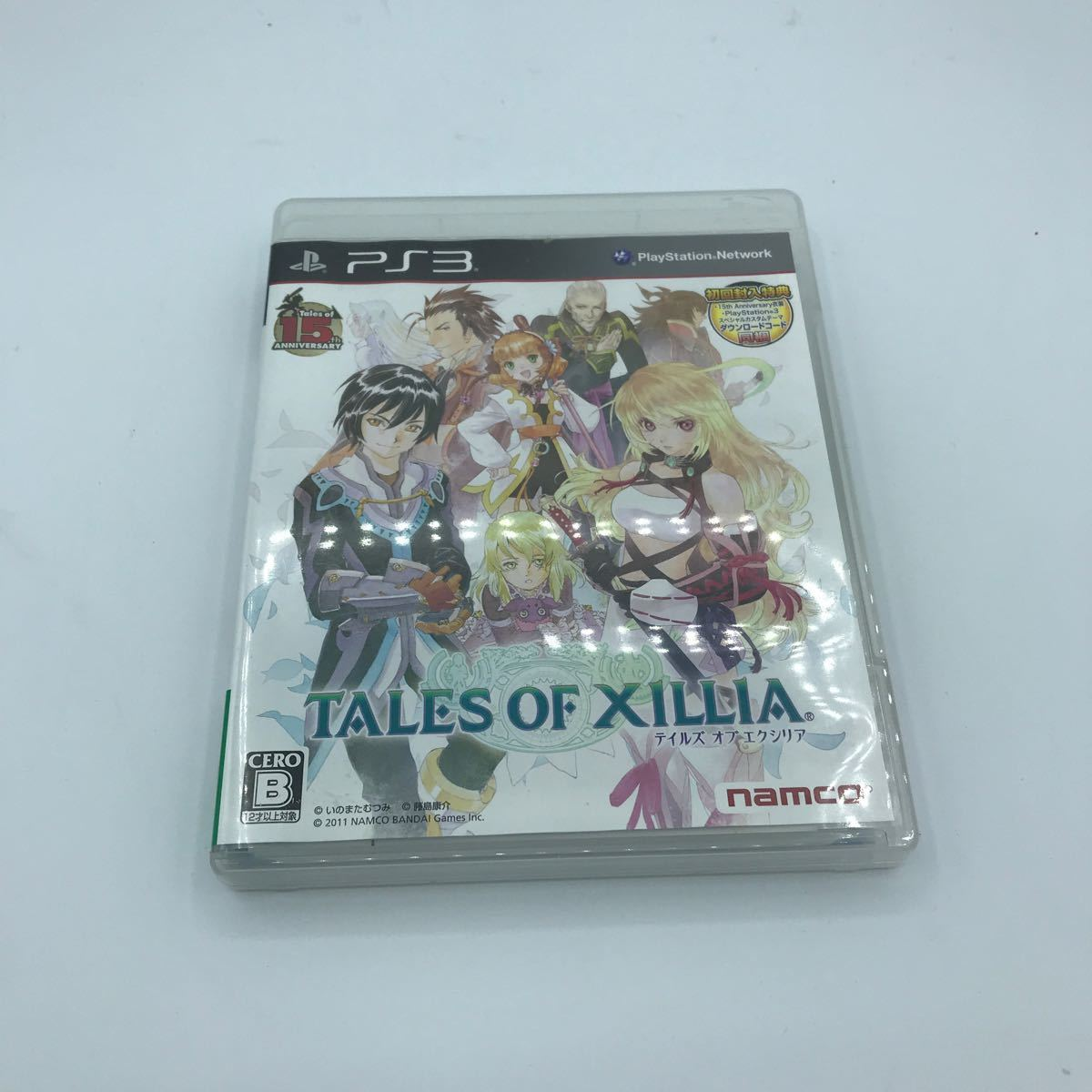 PS3ソフト ゲームソフト テイルズオブエクシリア 2セット品