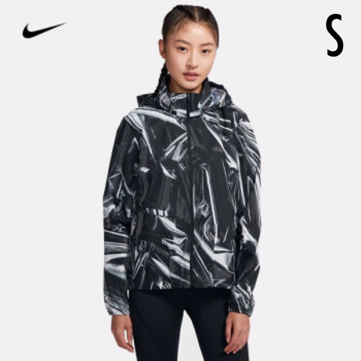 NIKE ナイキ シールド ランニング  ランニングジャケット Sサイズ