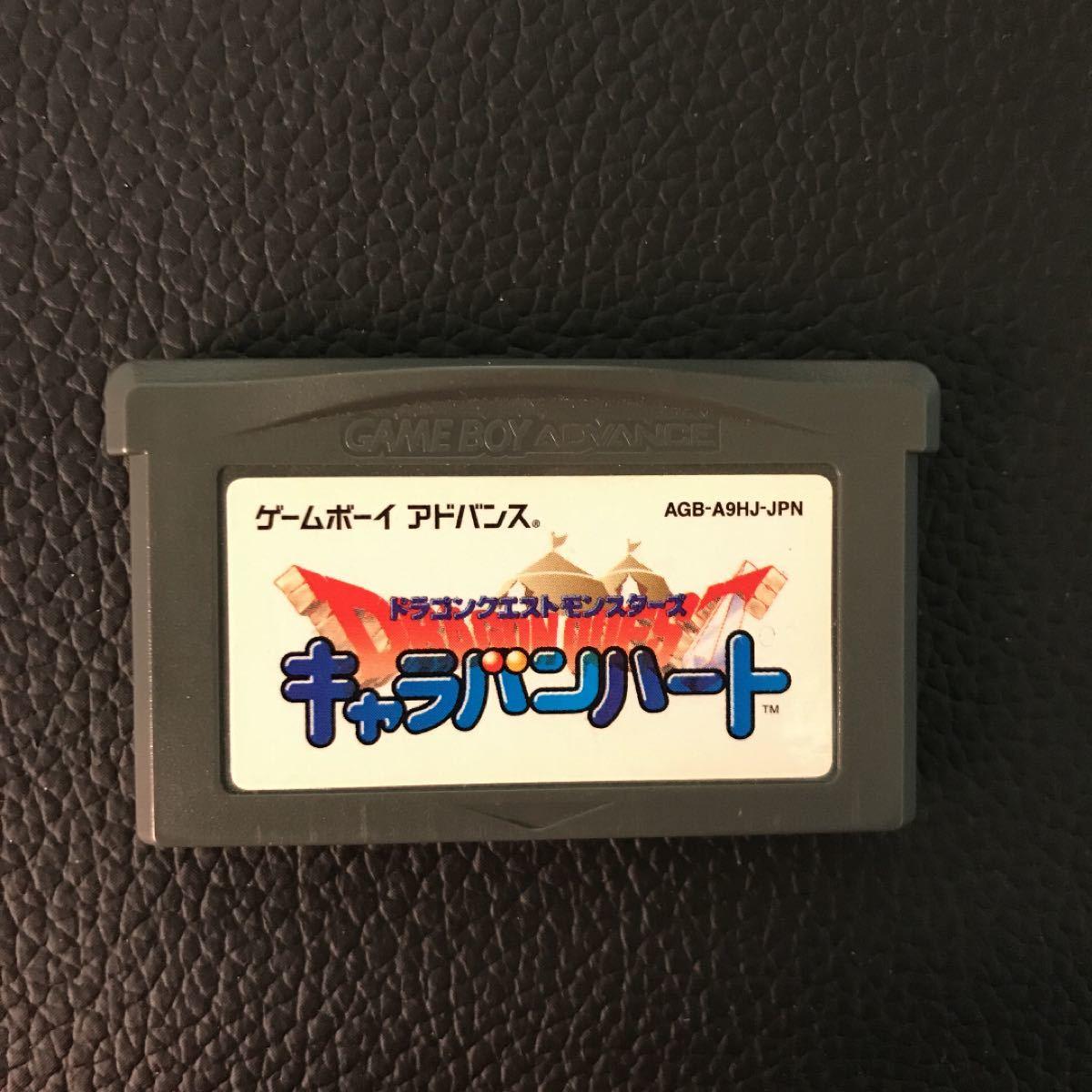 ゲームボーイアドバンスソフト6本セット