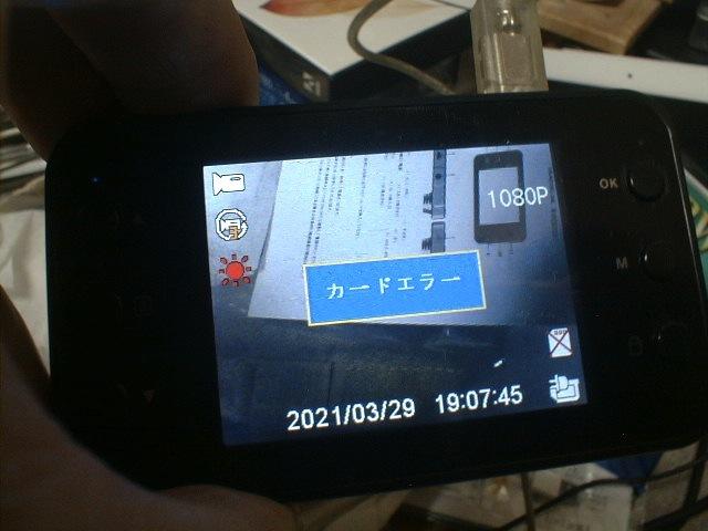 ジャンク扱いドライブレコーダー中古_画像4