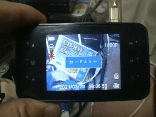 ジャンク扱いドライブレコーダー中古_画像3