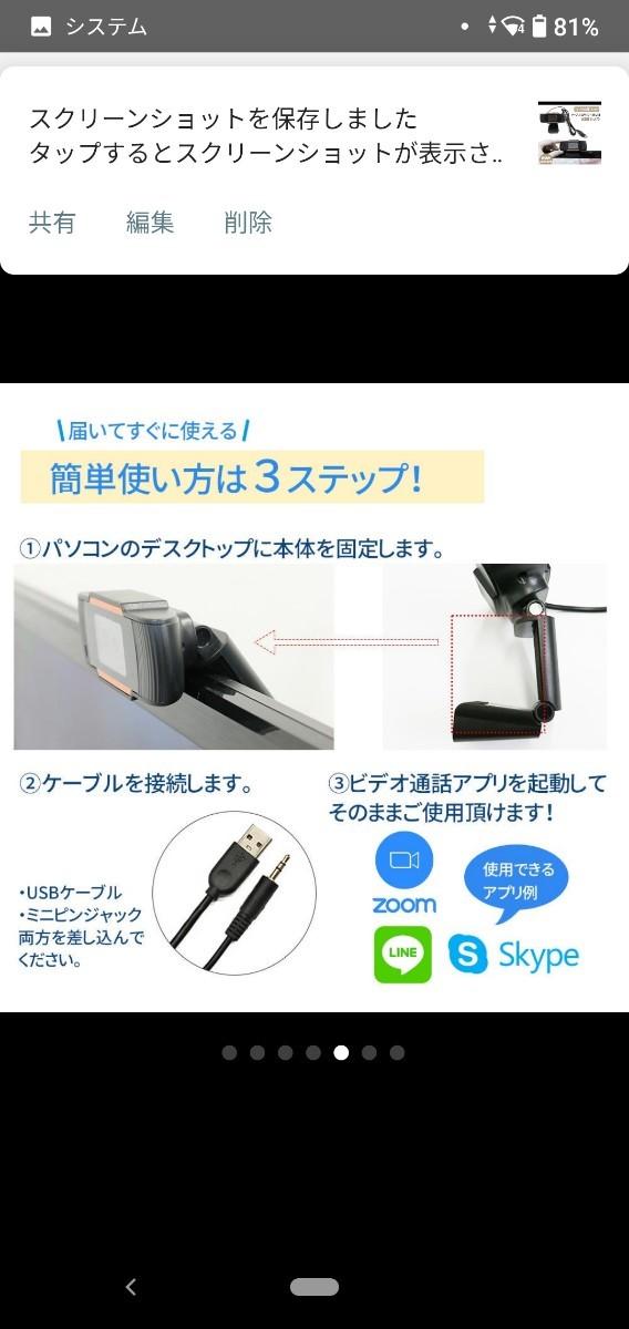 TOSHIBA 東芝ダイナブック ノートパソコン