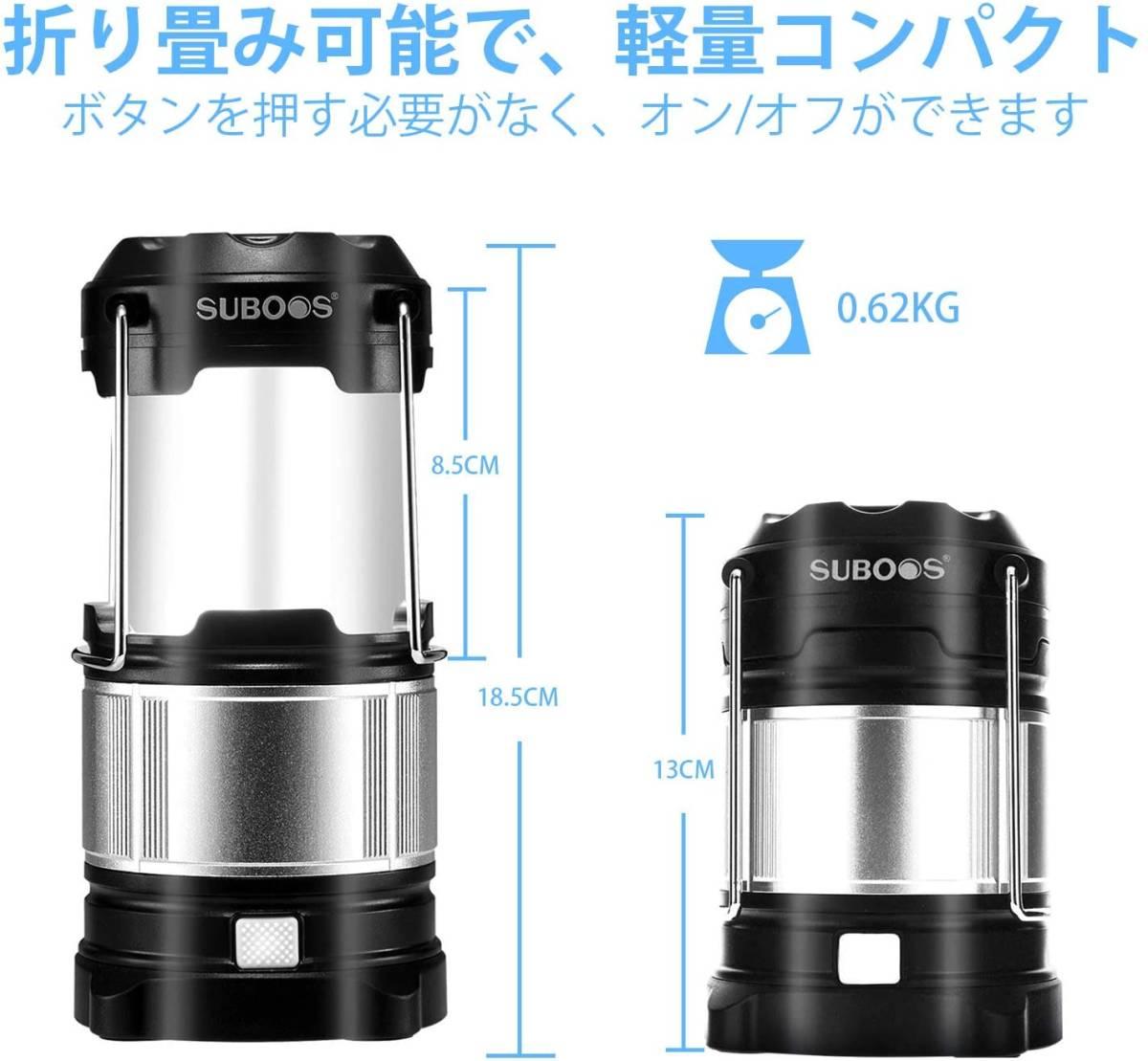LEDランタン リチウム5200mAh 単3電池可 スマホ充電可 防災