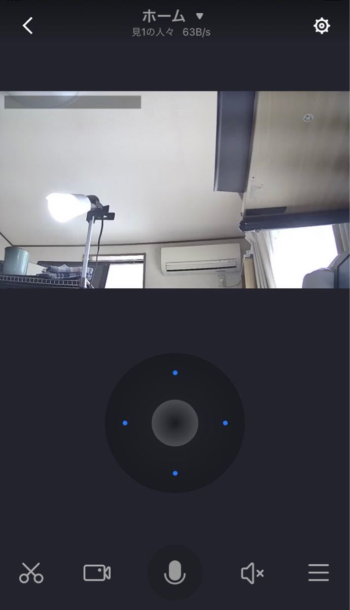 ネットワークカメラ 防犯カメラ 監視カメラ ホームカメラ