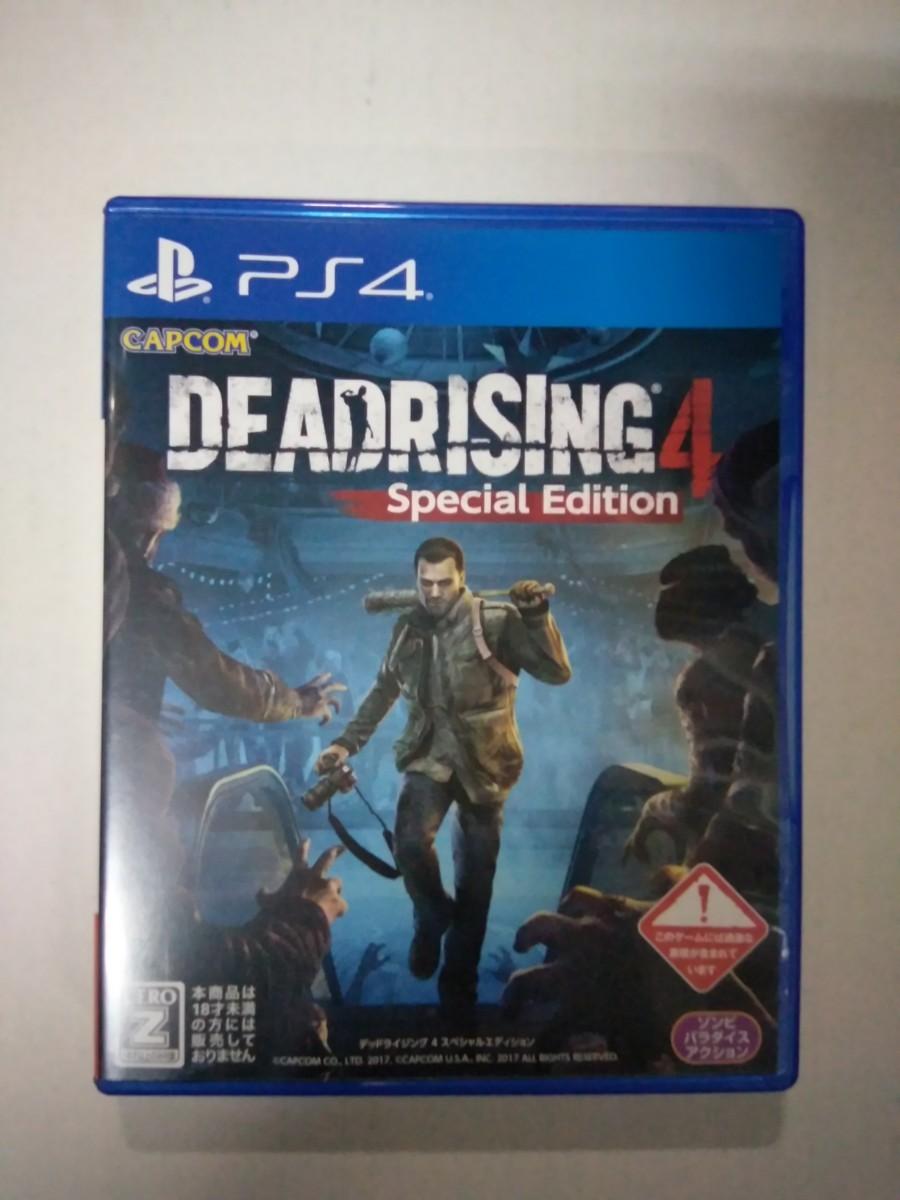 デッドライジング 4 スペシャルエディション PS4