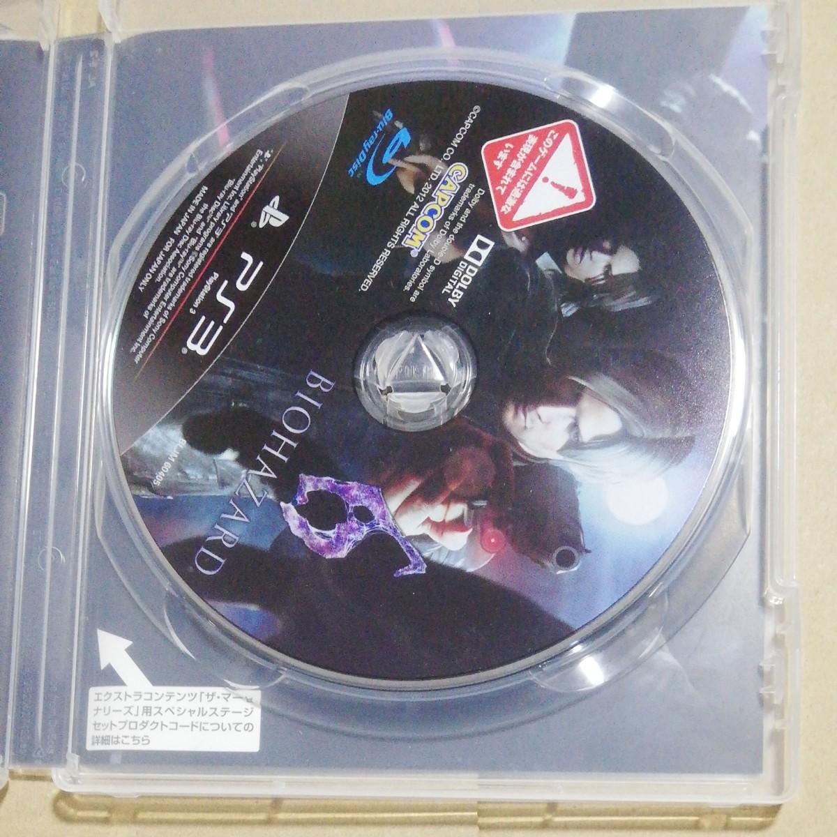 バイオハザード6 PS3ソフト  BIOHAZARD