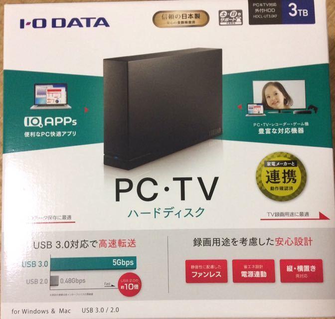 PC&TV対応 I・O DATA 外付けHDD 3TB HDCL-UT3.0KF 使用時間少