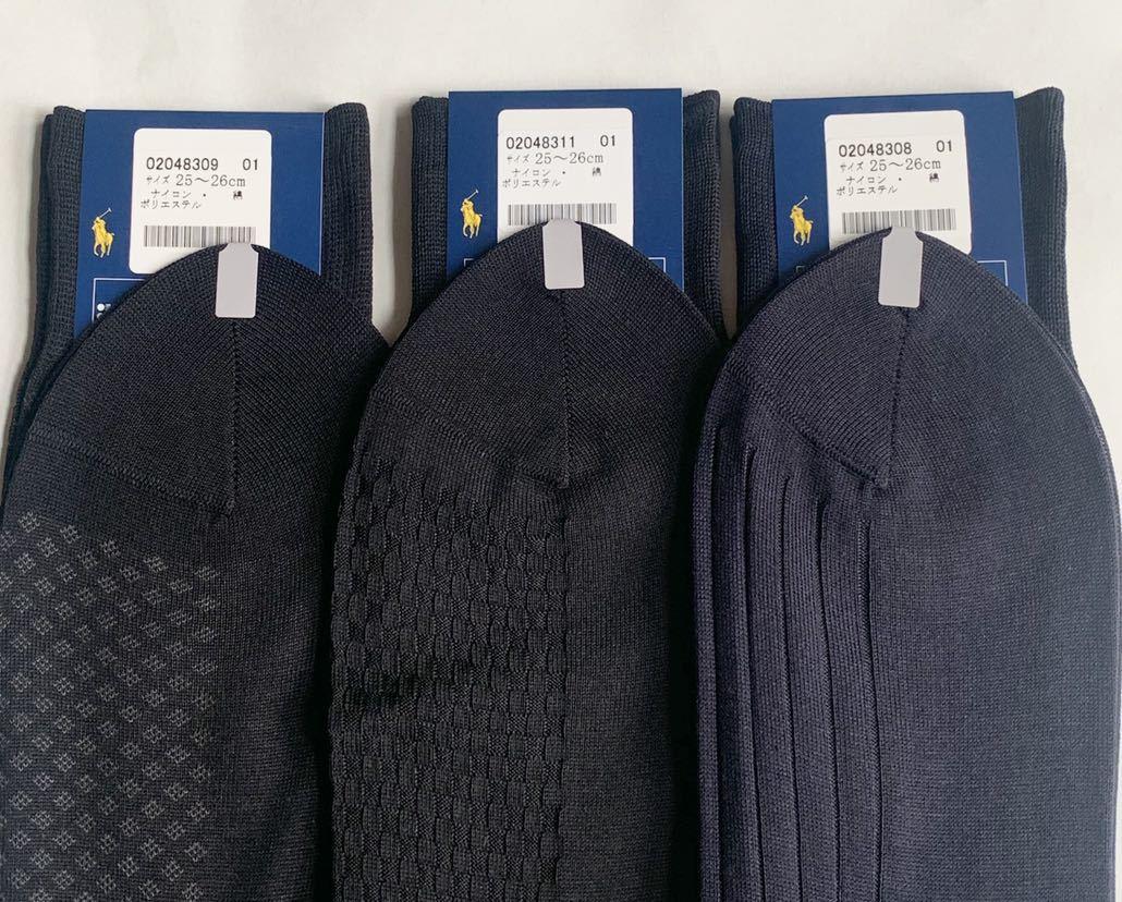 即決送料無料 ◆新品3足セット ポロラルフローレン メンズビジネスソックス 紳士靴下_画像4
