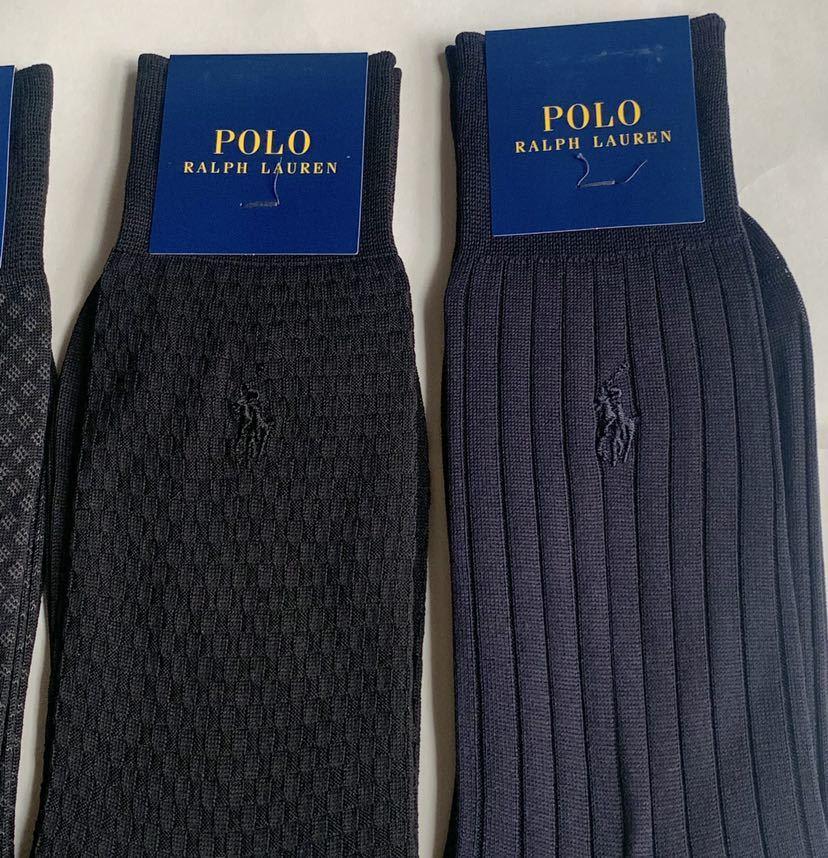 即決送料無料 ◆新品3足セット ポロラルフローレン メンズビジネスソックス 紳士靴下_画像3