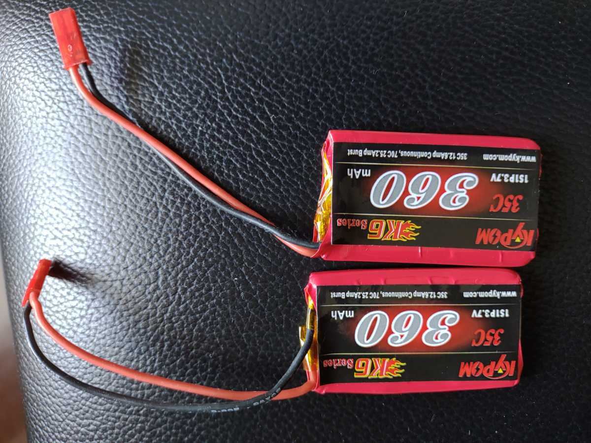 右側の4ch バルサ機 ほぼ新品 即決済のみ新品バッテリーおまけ 送料着払い_画像6