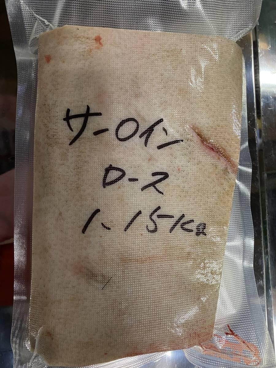 猪肉 サーロインロース 1.15kg 冷凍品 クール便 福岡県産 1万円以上送料無料!(北海道・沖縄・離島除く)_画像1
