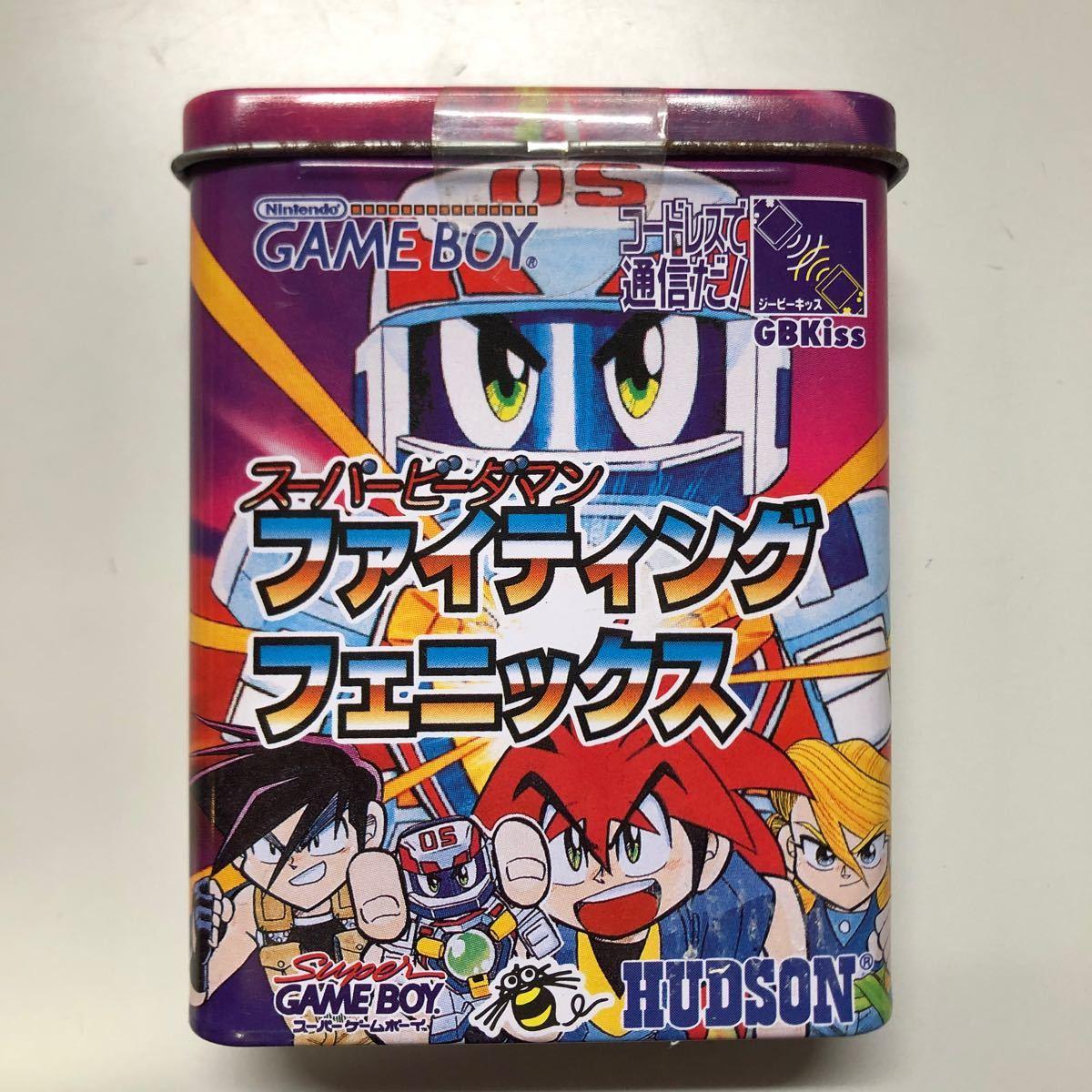 ゲームボーイ ゲーム缶 スーパービーダマン ファィティングフェニックス
