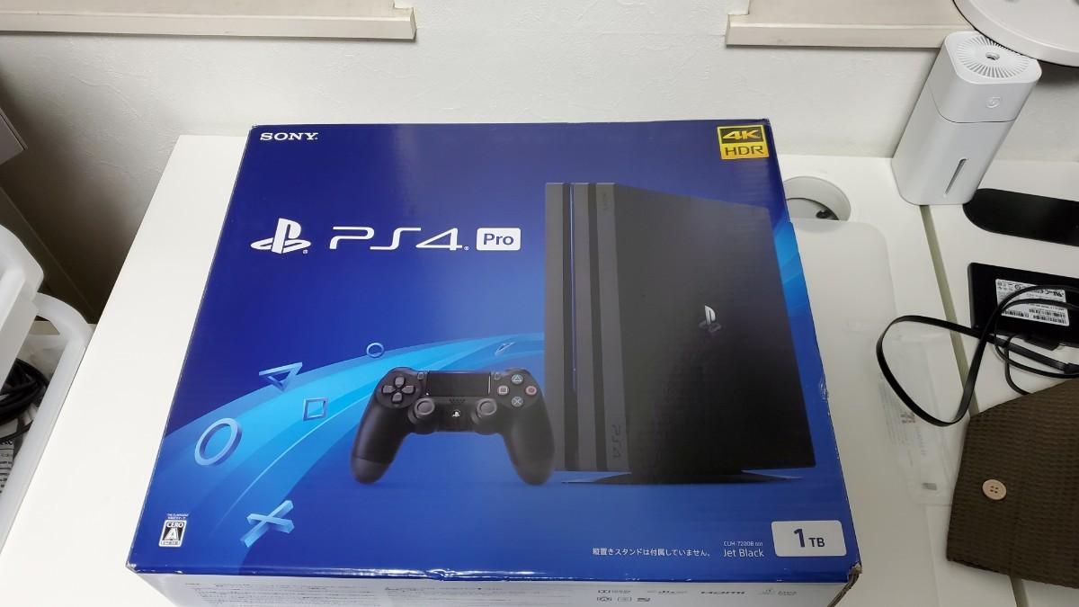 PlayStation 4 Pro ジェット・ブラック