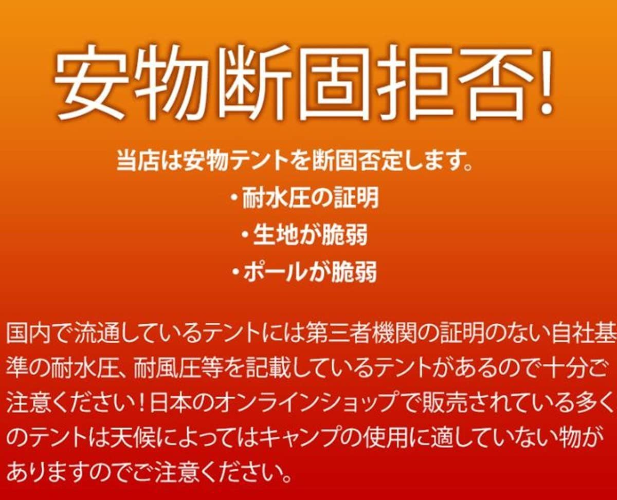 【高品質テント・雨風に強い】Husky Fighter 3人用 テント / ドームテント ツーリング ソロ キャンプ 登山
