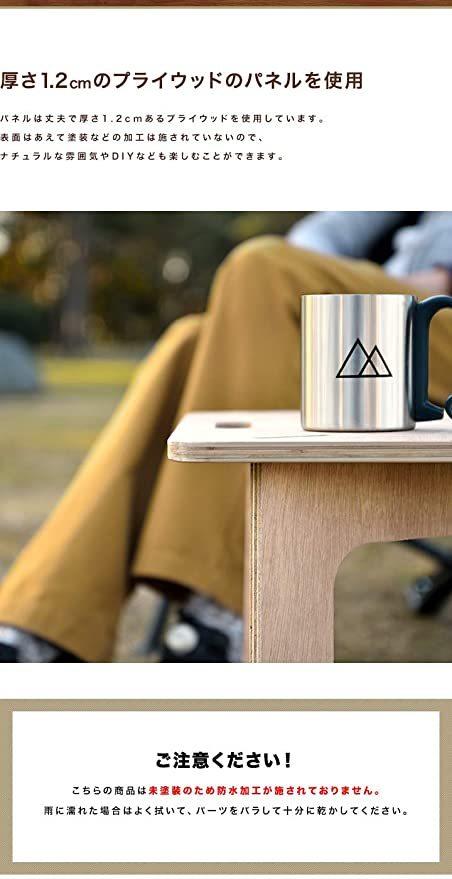 FIELDOOR 木製 パネル式 テーブル 組み立て 持ち運び 簡単 アウトドア レジャーテーブル キャンプ ツーリング