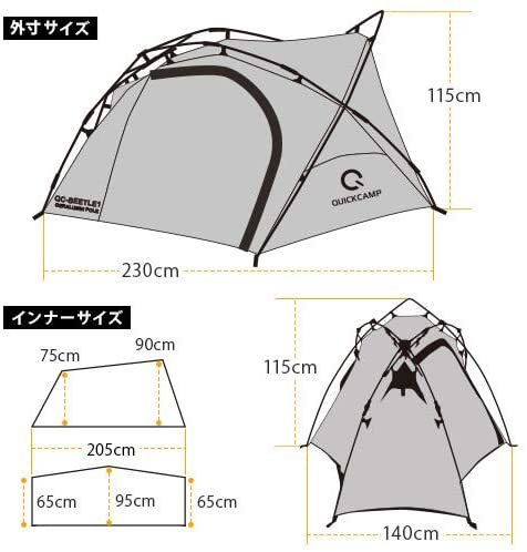 クイックキャンプ ツーリングテント ワンタッチ ダブルウォール / ツーリング ソロ テント キャンプ 1人用 ソロキャン QUICKCAMP